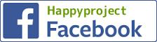 ハピプロフェイスブック