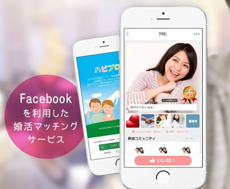 161110_hapipuro_app_head (002)